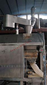 不锈钢对辊挤压造粒机