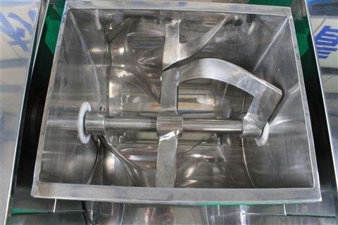 槽型混合机原理