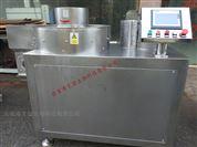 LX系列調速擠壓沖劑顆粒機