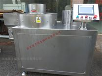 ZLXZ調速擠壓沖劑顆粒機
