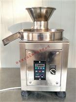 LX系列切割調速濕法造粒機