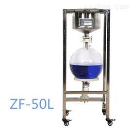 ZF-50L50升真空抽滤设备