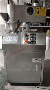 碳酸钙造粒机厂家
