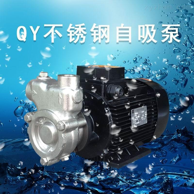 单级自吸臭氧混合搅拌泵可订制380V/60HZ