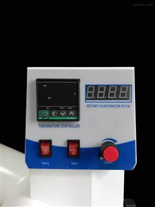 RE-2000B旋转蒸发仪