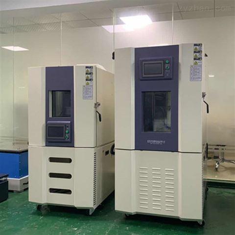 实验室低温模拟环境箱