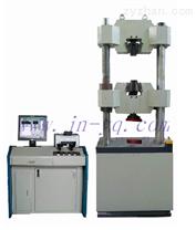 WAW—D系列微机控制电液伺万能试验机