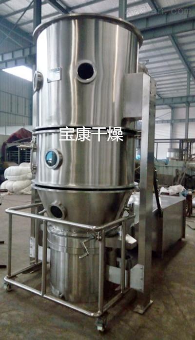 流化造粒包衣干燥机