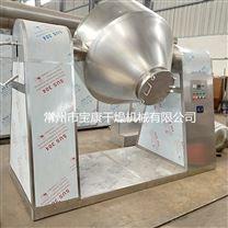 常州双锥回转真空干燥机厂家,双锥回转真空干燥机优质供应