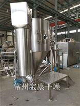 LPG型農藥離心噴霧干燥機