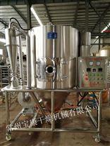 LPG農藥離心噴霧干燥機