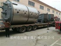 江蘇盤式連續干燥機