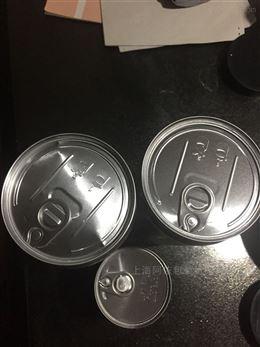 电动封罐机 马口铁封口机 易拉罐封盖机