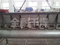 全耐干燥臥式沸騰干燥機