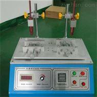 LTAO-157多功能酒精耐磨试验机