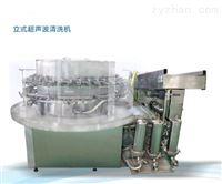 立式回转式超声波清洗一体机