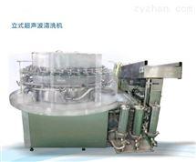 PLC超声波清洗一体机