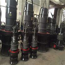 立式潜水轴流泵