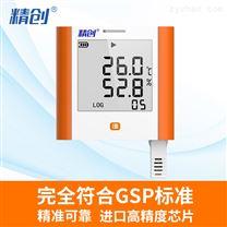 精创温度记录仪gsp-8_大屏实验?#20063;?#24211;药店