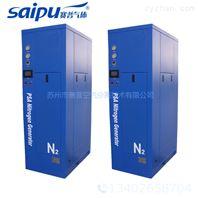 氣輔注塑用制氮機(SP-008)