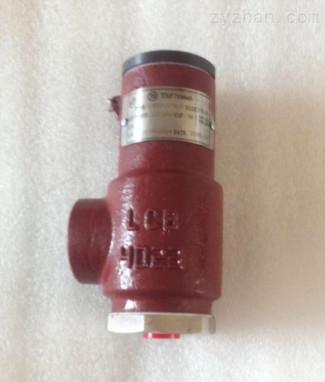 汽分安全閥 12JL34FNCF 1-1/2 整定壓力1.2MPA
