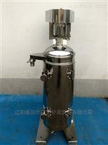 150型管式離心機