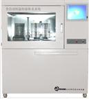 柴油机颗粒物称重,超纯水机,智能蒸馏仪