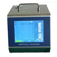 LPC-311328.3L激光尘埃粒子计数器