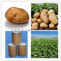 土豆膳食纤维土豆提取物1公斤起订包邮