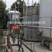 有機溶劑過濾器