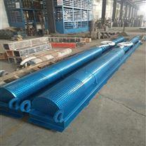 天津高扬程潜水泵 矿用扬程高潜水电泵