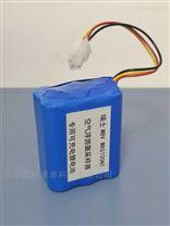 MAS-100NT空氣浮游菌采樣器可充電鋰電池