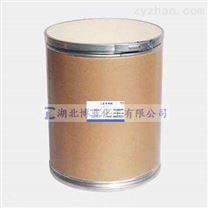 二氯喹啉酸可濕性粉劑廠家直銷中間體