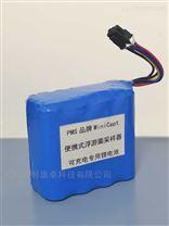 MiniCapt浮游菌采樣器可充電專用鋰電池