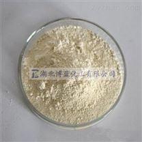 代森锌可湿性粉剂厂家中间体
