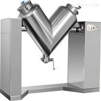 V-0.1/0.2/0.3/0.5/1.0/1.5高效V型混合机