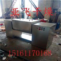 粉體加液體 臥式槽型混合機
