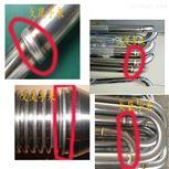 封閉式不銹鋼管道自動焊機
