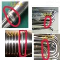 全位置管道自动焊机