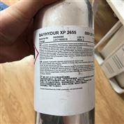 德国拜耳XP2655水性固化剂生产厂家