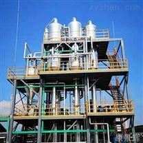 印染废水处理设备公司——废水蒸发器