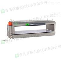 RMD900/700/300F可拆分式金属检测机