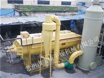 电厂污泥空心桨叶干燥机