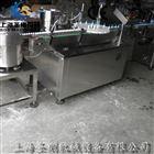 深圳精油灌装生产线