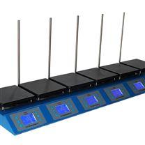 六聯智能恒溫磁力攪拌器HCJB-6S