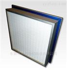 上海液槽密封高效空气过滤器