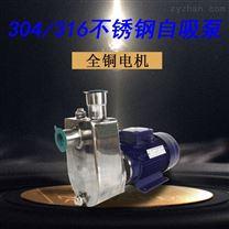 厂家直供FB系列不锈钢加药泵安装尺寸