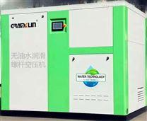 上海无油水润滑螺杆空压机生产厂家