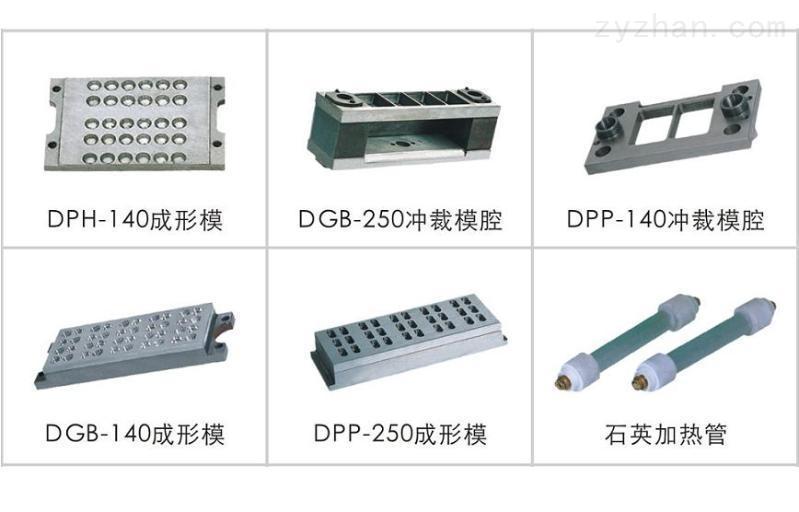 铝塑机模具价格