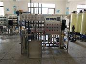工业纯水系统启动程序